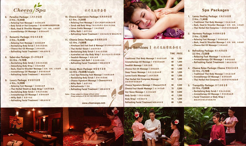 Brochure_Massage-Spa-Chiang-Mai-Thailand-Brochure-2