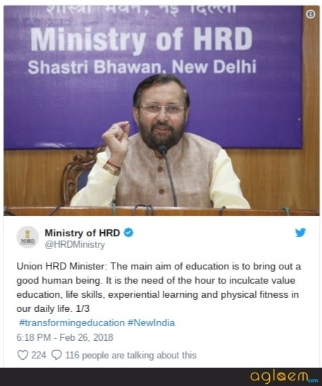 MHRD and School Education