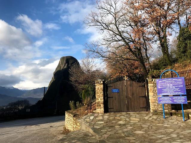 Entrance of St Nikolaos Monastery in meteora
