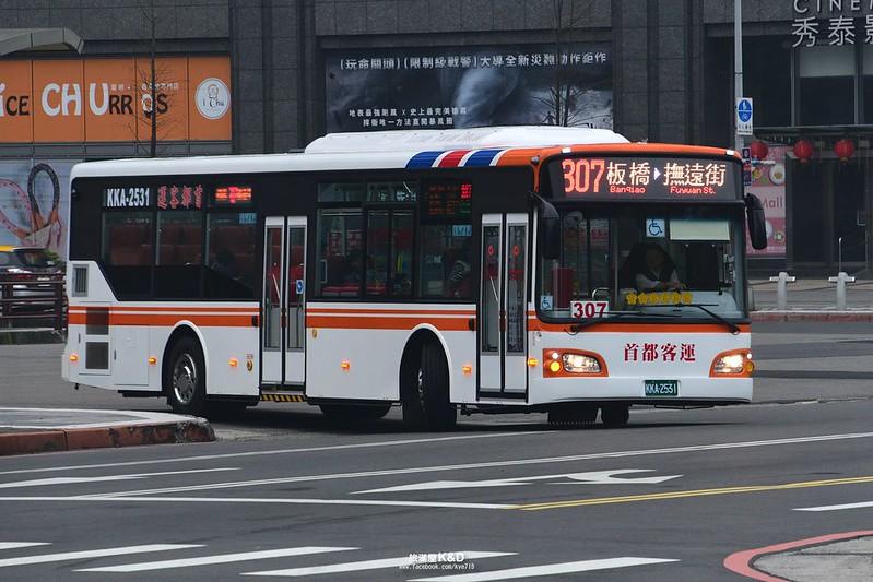 旅滿屋: [臺北]首都客運HINO低地板公車初登場