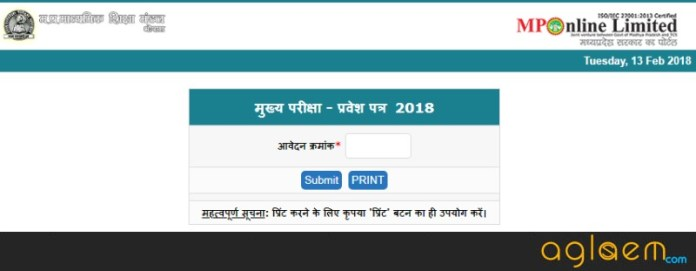 MPBSE Admit Card 2018