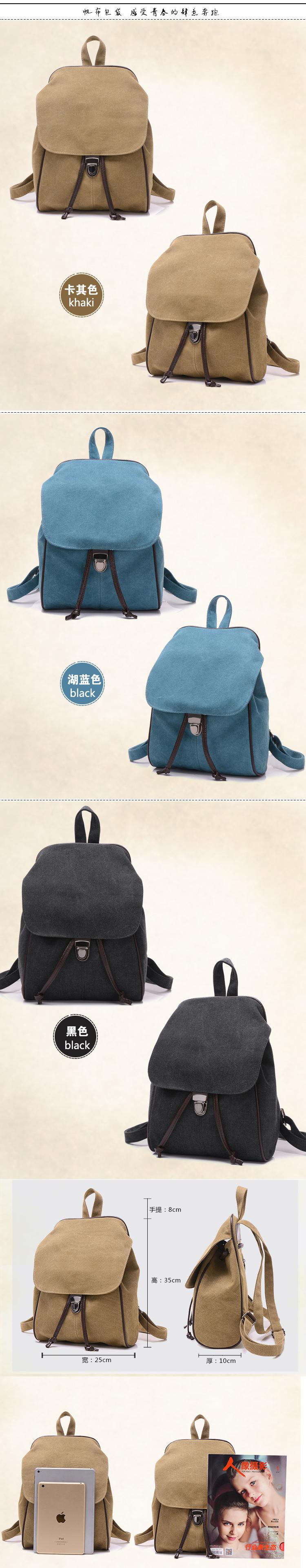 帆布後背包小包包出國旅行小包背包--夏日時光