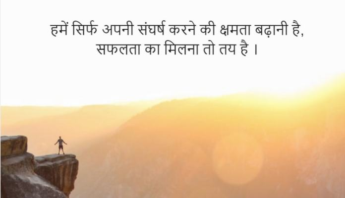 CBSE 2018 Class 10 Hindi Exam Review