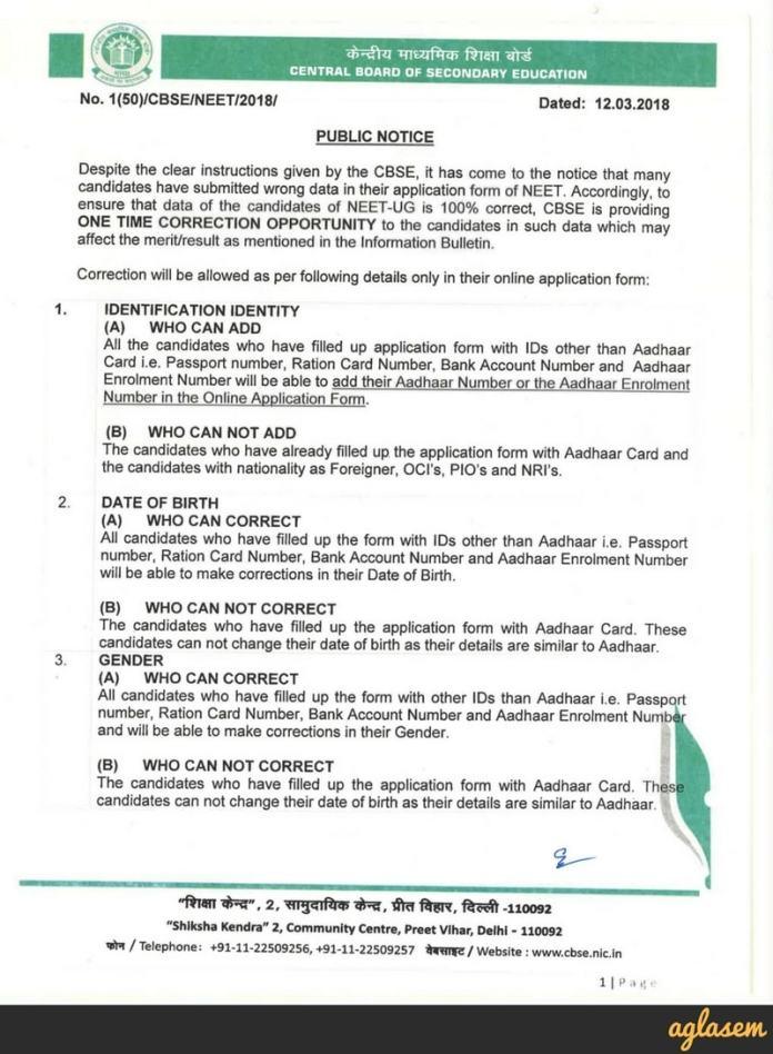 Neet 2018 Application Form Correction Over