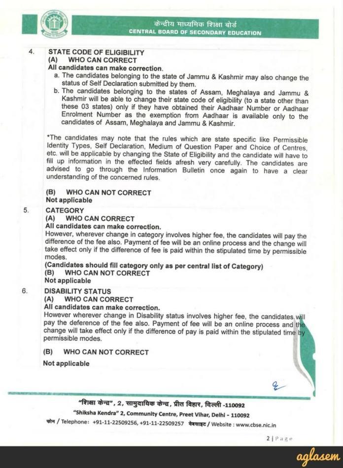 NEET 2018 Application Form Correction (Over)
