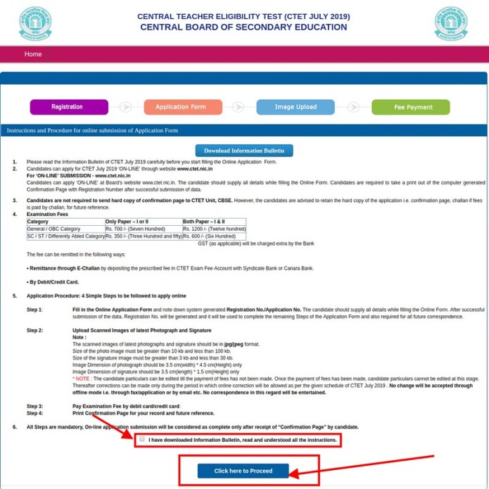 CTET Application Form 2019 - Instruction Page