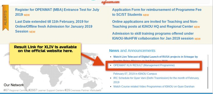 IGNOU OPENMAT 2019 (XLIV) Result Announced