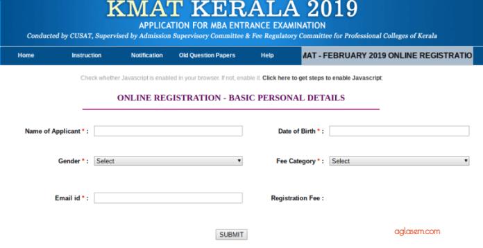 KMAT Kerala 2019 Details