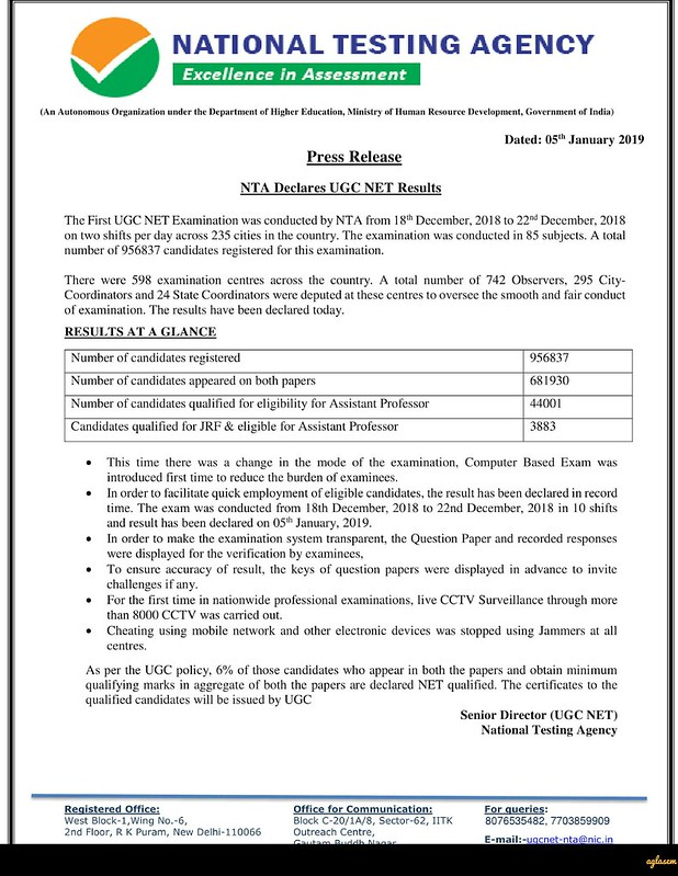 UGC NET Dec Result 2018 - Public Notice By NTA