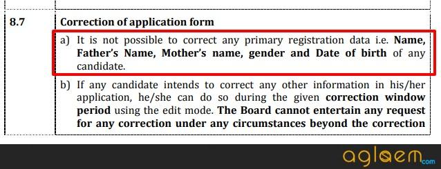 WBJEE 2019 Application Form