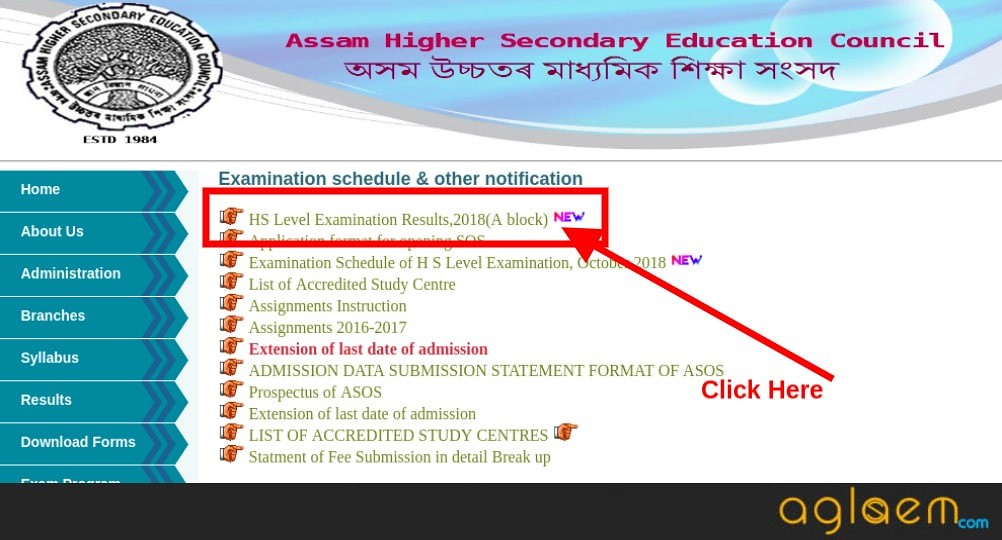 Assam Open School HS B Block October Routine 2018