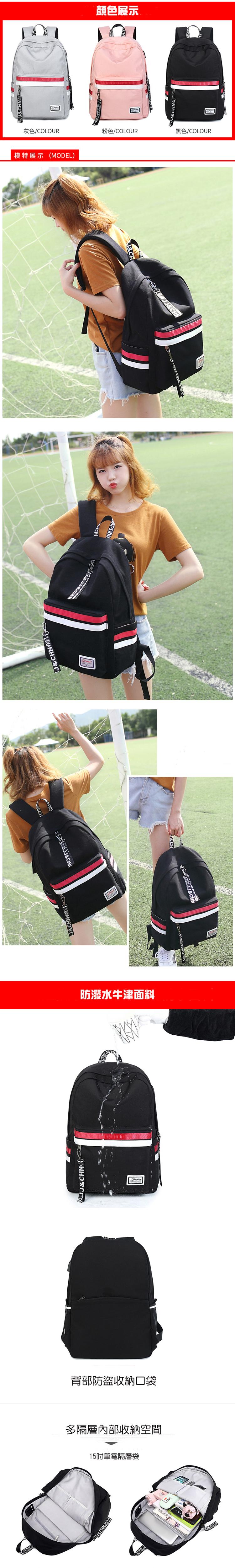 15 吋筆電包防水後背包旅行包包手提包--夏日時光