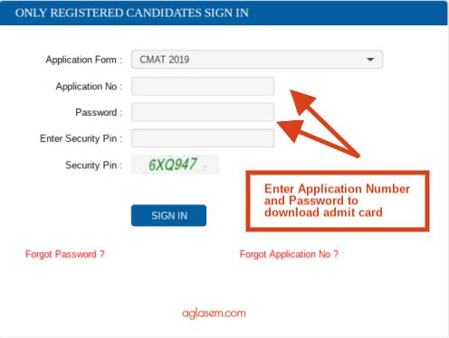 CMAT 2019 Admit Card Login