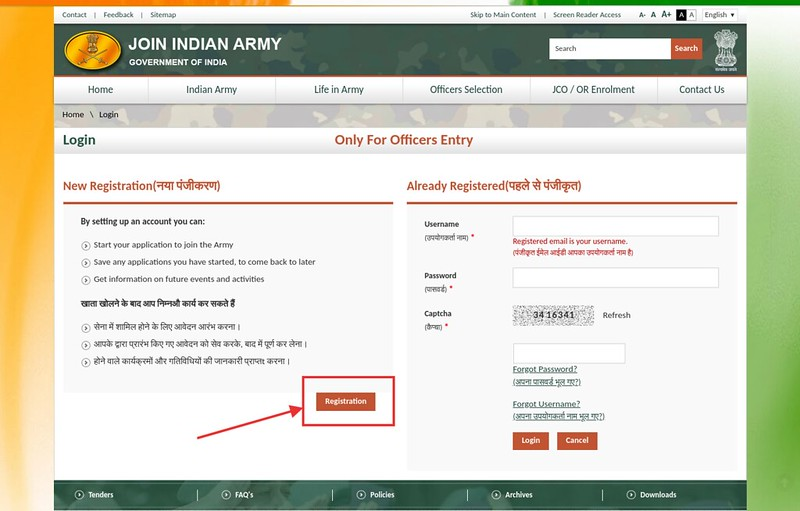 indian army ssc online application form