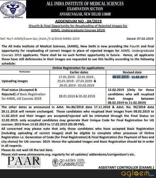 AIIMS 2019 Application Form Correction