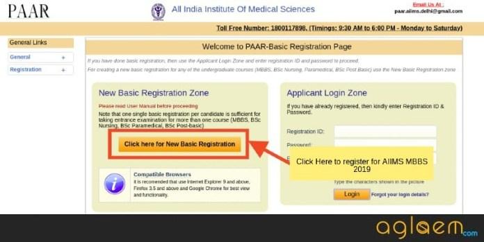 AIIMS MBBS 2019 Basic Registration