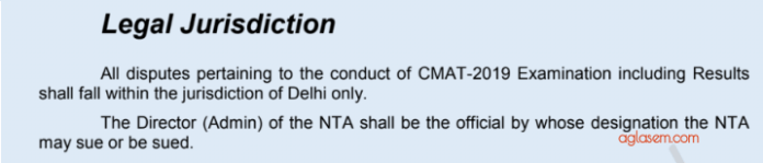CMAT 2019 Legal Jurisdiction