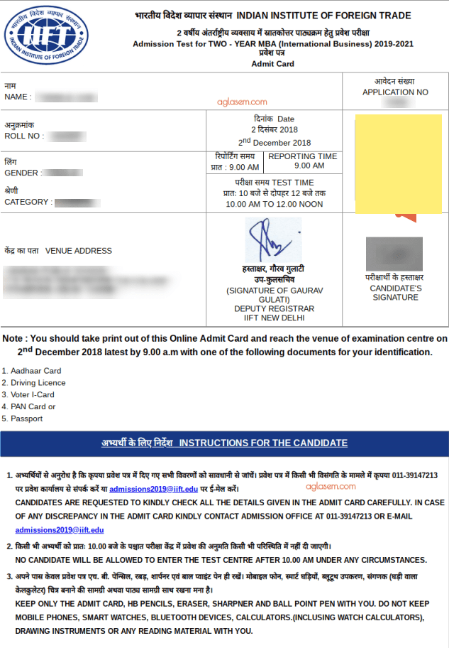 IIFT 2020 Admit Card Sample