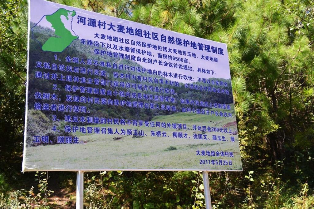河源村實踐內生式發展,全體村民自主訂立社區保護地管理制度