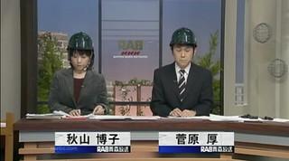 NHK Japan News Anchors   Post earthquake news anchors report…   Flickr