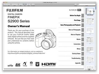 Fuji S2950 Manual | Visit Fuji S2950 Manual
