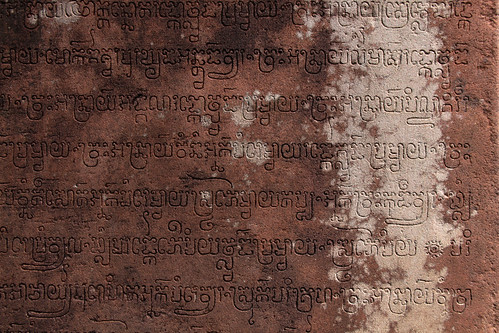 Khmer Script Khmer writing carved into a wall at Banteay