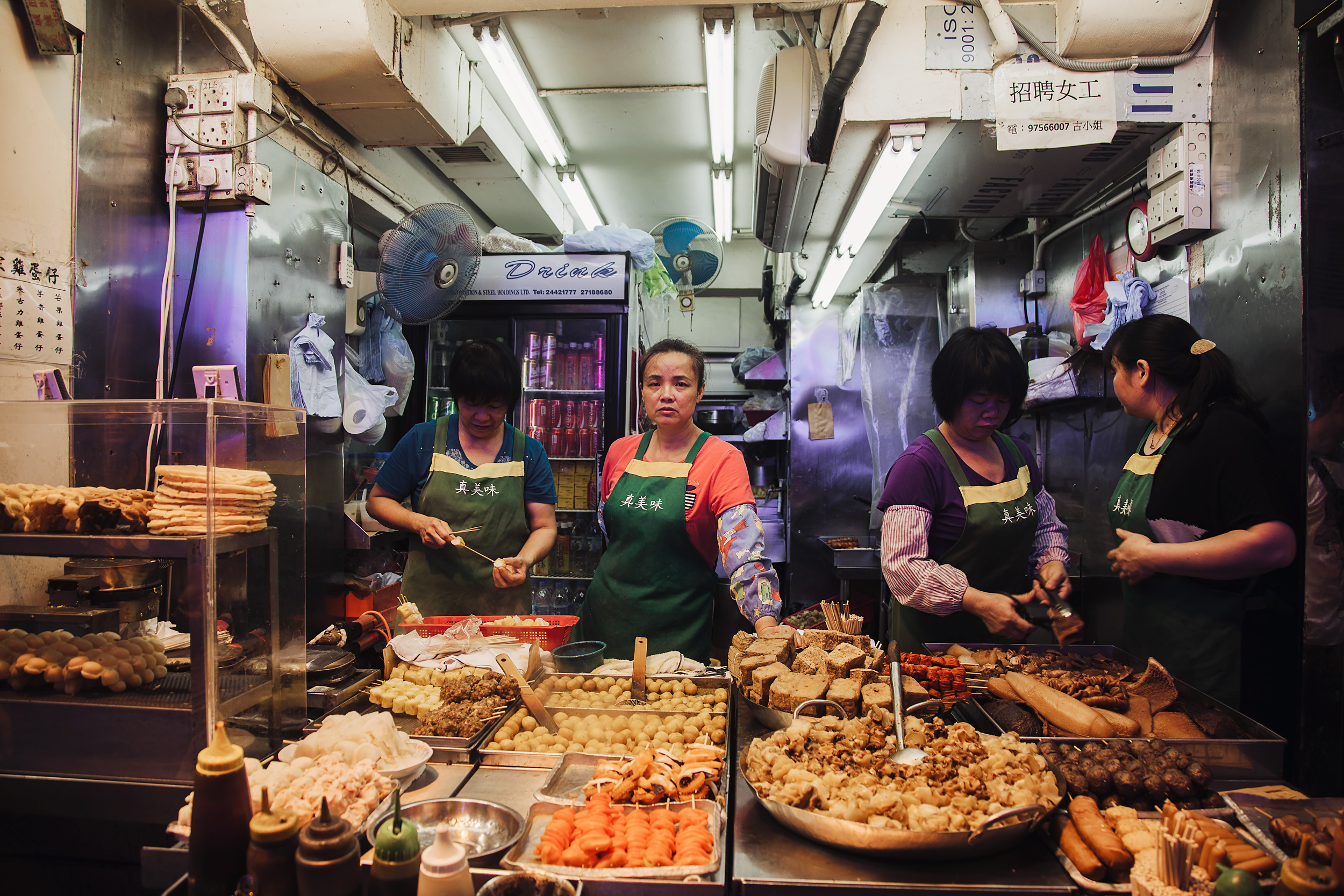 ... sending postcards: Hong Kong Street Food