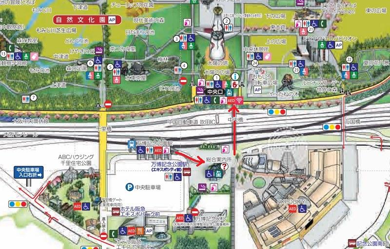 ASUN: [2016關西中國 櫻][遊] 大阪萬博紀念公園的滿開櫻花 (萬博記念公園)