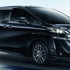 All New Toyota Vellfire 2017 Jual Head Unit Grand Veloz Not Welcomed In Usa And Europe Flickr By Dawn Of World