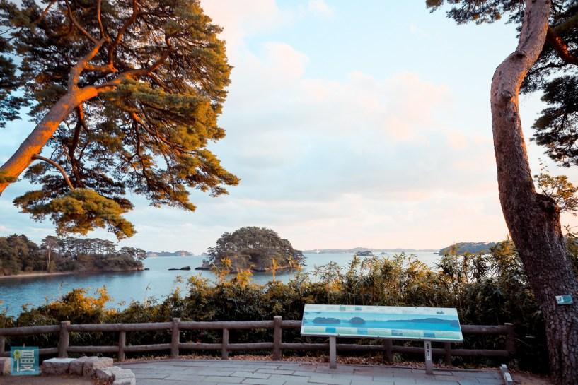 松島海岸 2016 - 488