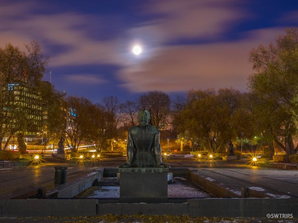 Moon and Lights - Oslo, Norway.jpg