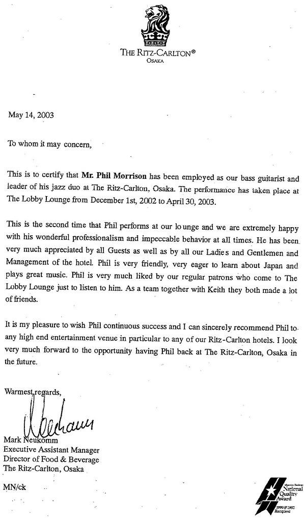 recomentation letter