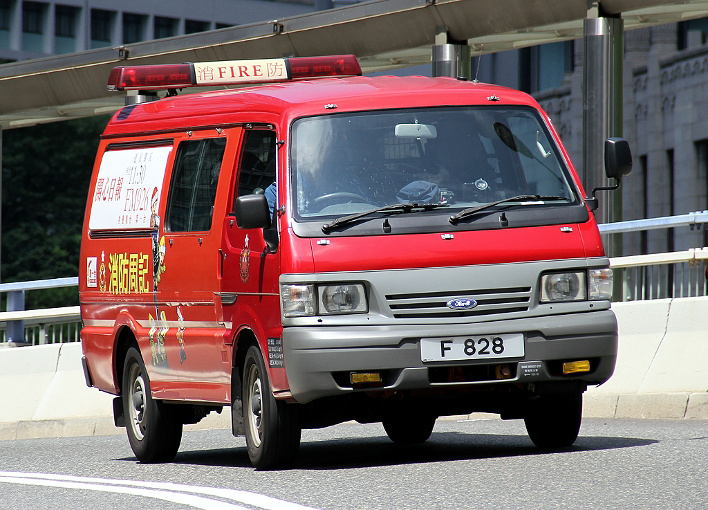 Ford  Econovan  Hong Kong Fire Services   F 828  Ce  Flickr