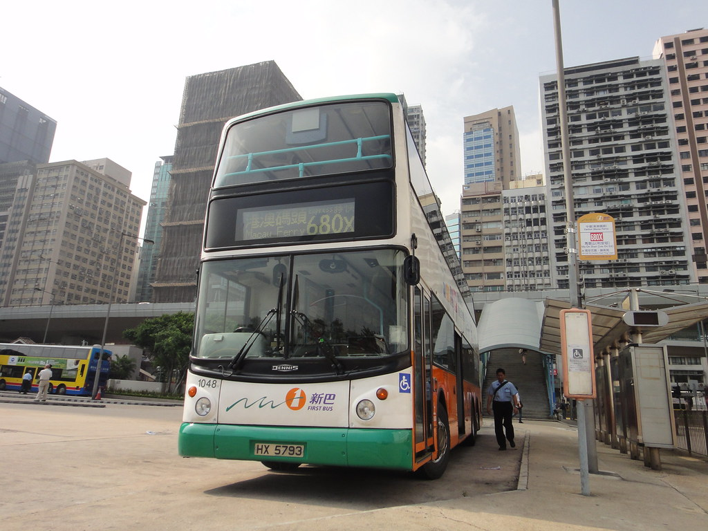 中環(港澳碼頭)巴士總站的新巴680X巴士 | Martin Ng | Flickr
