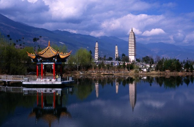 Image result for dali yunnan