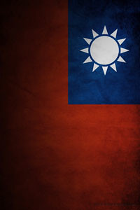 New 3d Wallpaper Download Taiwan Flag Wallpaper For Iphone 4s 640x960 Wallpapers