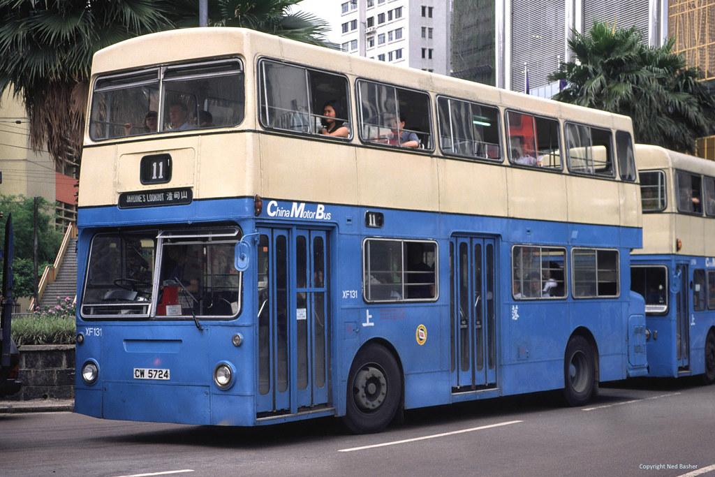 Former London DMS 917 with China Motor Bus in Hong Kong   London transport. London bus. Bus