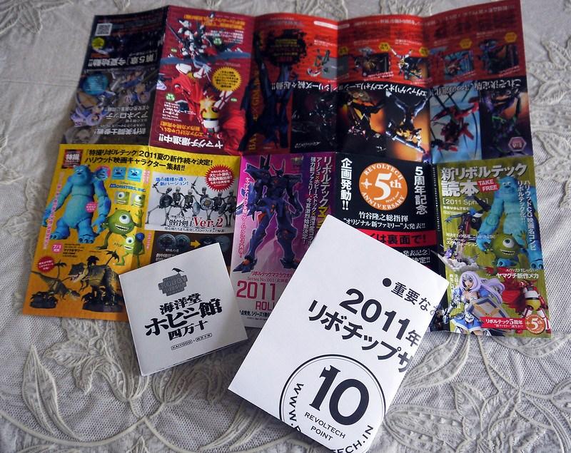 20120129_154615 Revoltech Yotsuba Summer Vacation