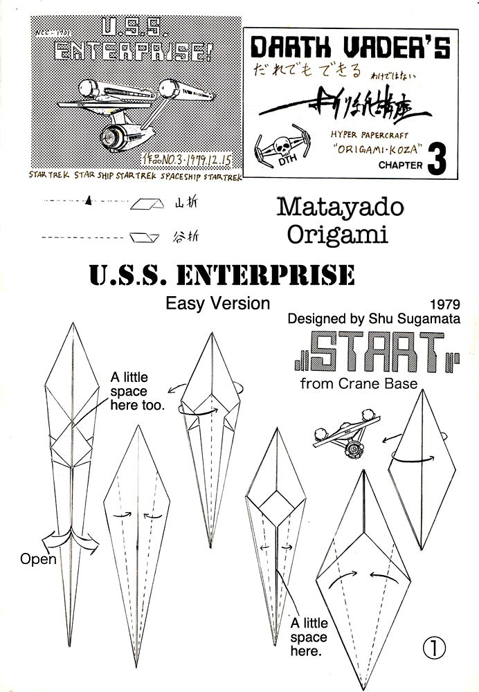 uss enterprise diagram 2002 gm stereo wiring origami easy version 1 if you finis flickr by matayado titi