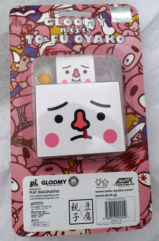 20120129_160446 Gloomy Meets To-Fu Oyako