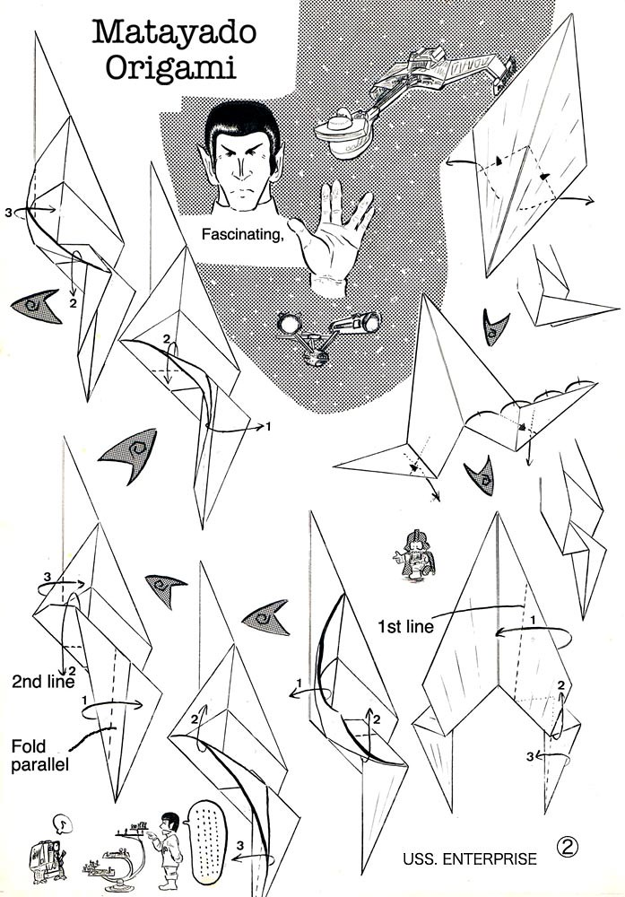 uss enterprise diagram pioneer deh 1200mp wiring origami easy version 2 if you finis flickr by matayado titi