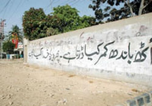 Urdu Uth Bandh Kamar Kya Darta Hai Phir Dekh Khuda Kya Ka