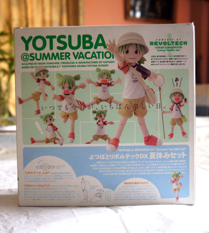 20120129_154748 Revoltech Yotsuba Summer Vacation