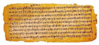 sanskrit (3)