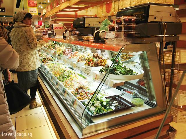 Daimaru Foodhall 3 - travel.joogo.sg