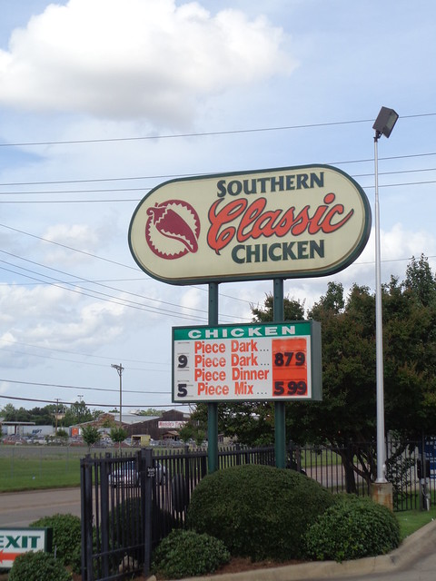 Southern Classic Chicken, Shreveport LA