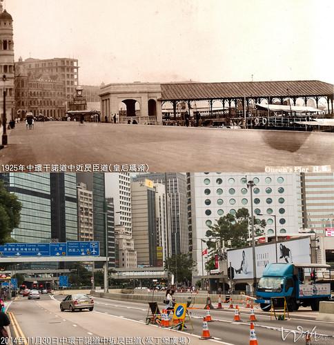 中環干諾道中近昃臣道1925年 | - 中下: 皇后碼頭 vs 愛丁堡廣場 及 天星碼頭多層停車場 - 中右: 怡和大廈… | Flickr