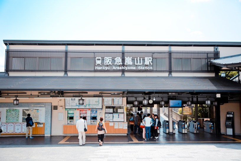 2015 April 京都嵐山 321
