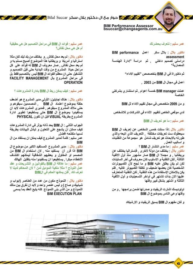 BIMarabia1_Page_09