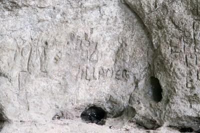 20160610_143911 Angono-Binangonan Petroglyphs Site
